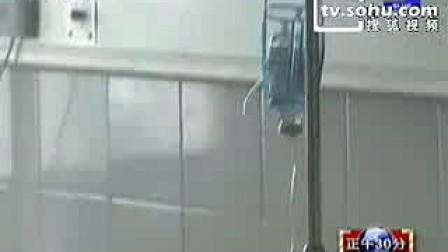 深圳火灾事故新增死亡死亡一例 共44死