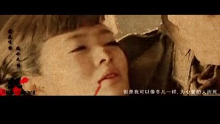 【祭】民国群像MV——飘