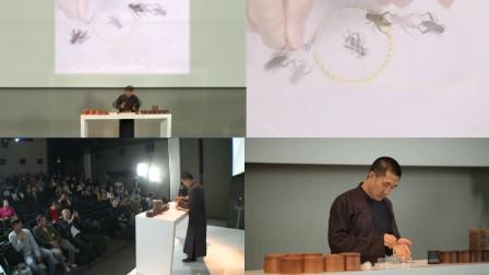 韩啸—斗蟋蟀韩啸行为艺术展