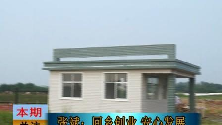 ejson2001@yahoo.com.cn