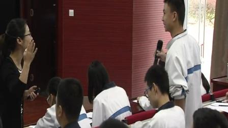 江苏省高中化学优秀课评比与净水有关的那些事-曹黎