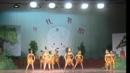 儿童舞蹈嘻唰唰