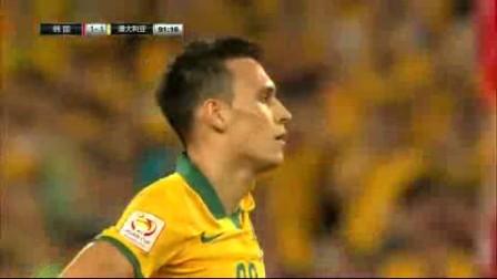韩国补时扳平 澳大利亚加时绝杀2-1夺首冠