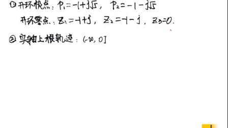 华理自动化华东理工2012年816控制原理考研真题答案与详解