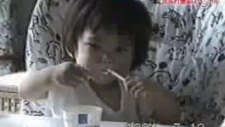 志田未來既小時候