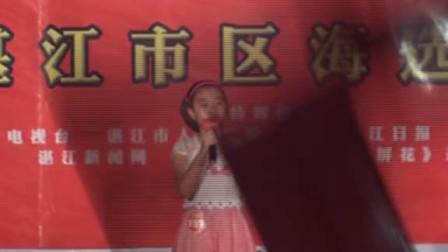 红歌唱到井冈山(湛江市第十八小学 许庆伊)
