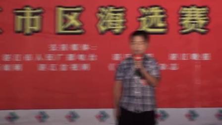 红歌唱到井冈山 湛江市第十八小学 张钧耀