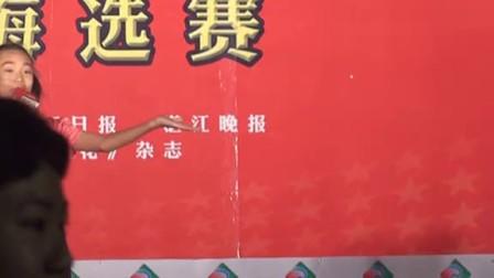 红歌唱到井冈山(湛江市第十八小学 黄钰)