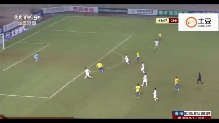 四国赛-廖力生造点球破门 国奥1-2巴西