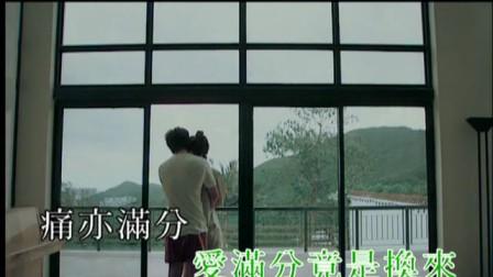 十分爱(MTV)a