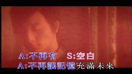 重爱(MTV)