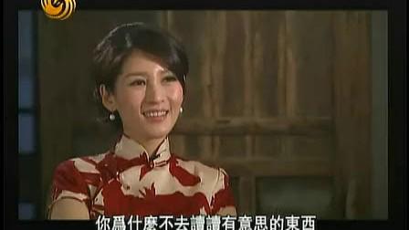 2012.1.19大家书斋 上海青浦朱家角