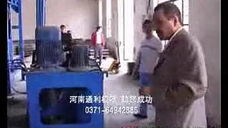 欧洲客户在郑州看砌块机现场,河南通利