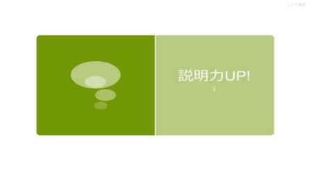 沪江日语口语外教1对1