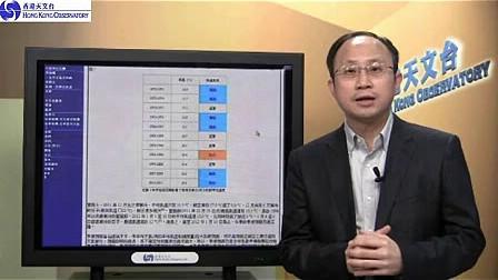 季度預報的表現及農曆新年天氣