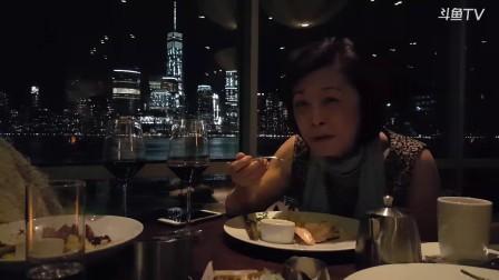 囧哥囧嫂和囧妈共进生日晚餐_2015-10-18 08_56