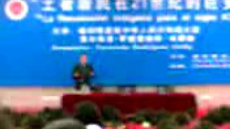 外国大使演讲:'一个外国人眼中的中国变化'3