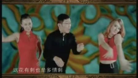 福州话歌曲 《玫瑰妹妹》 MTV   大兵  虎纠侬顶
