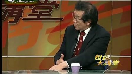 凤凰世纪大讲堂 - 杜维明谈哲学体验