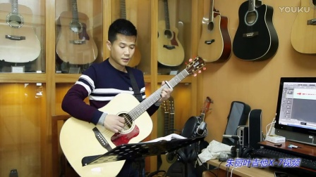 郭咚咚《手放开》指弹吉他教学入门吉他弹唱教程