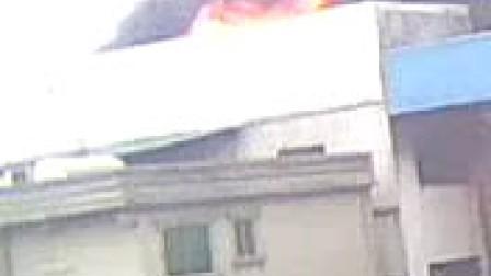 火灾实录——广州传世