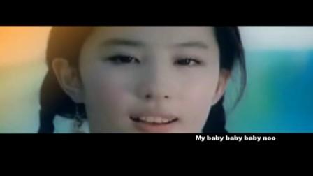 【MV】BABY(胡歌刘亦菲)