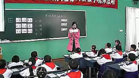 A126一年级雪地里的小画家小学一年级语文优质课示范课堂教学实录选辑 1