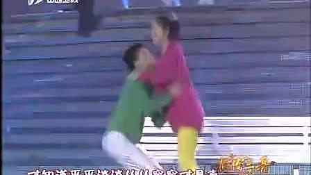 《 2012山西春节联欢晚会》 1/2