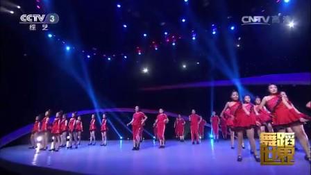健身舞蹈【打起手鼓唱起歌】(表演:北京市门头沟区文化馆)