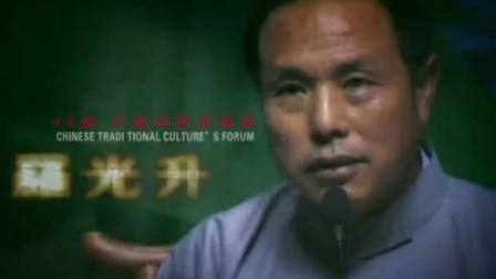 第一集上0中华传统文化公益论坛精华纪录片 序