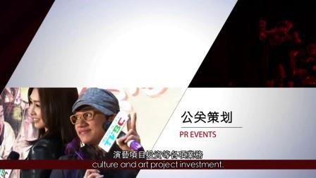 TVBC 宣传片