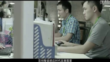 _深圳罗湖两房两厅装修多少钱_浩天集团_百创整装