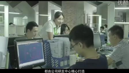 _深圳龙岗三房两厅装修报价_浩天集团_百创整装
