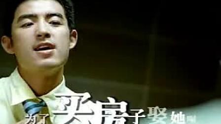 2008年中华英才网新广告