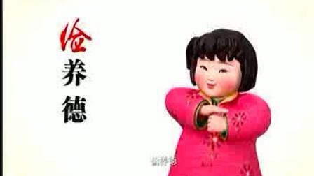 内蒙古卫视《梦娃系列》公益广告