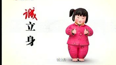 贵州卫视《梦娃系列》公益广告