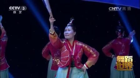 舞蹈【飒】(表演:上海浦东新区陆家嘴金融城梦蝶舞蹈队)