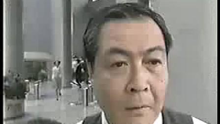 ダジャレ禁止令(冷笑话禁制令)