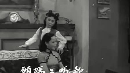 佳人有約 1953