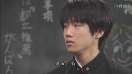 金八先生第五季风间KAME剪辑版 14