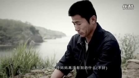 弟子规公益短片【好媳妇刘淑荣】_高清