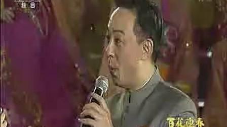 2012年中国文联春晚全程节目(丁晓红1900《洗衣歌》)