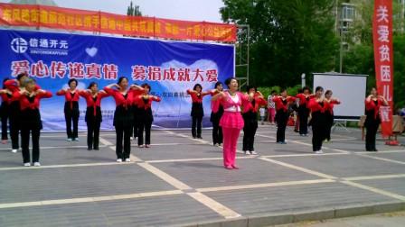 张琳广场舞一起走(公益表演)