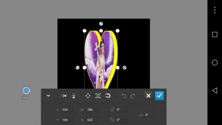 手机ps心型人物旋转动态图片教程