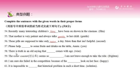 2015上海市徐汇区二模卷分析(公益课)
