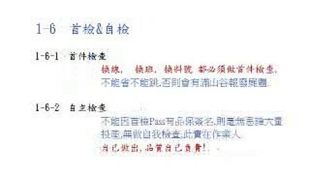 谭小芳:高绩效团队建设管理培训