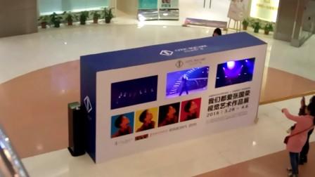 20160330上海中信泰富我们都爱张国荣部分播放视频