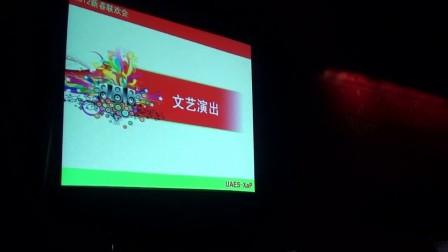 抽奖晚会视频-活动现场PPT双屏管理系统-多线程抽奖版软件应用案例.