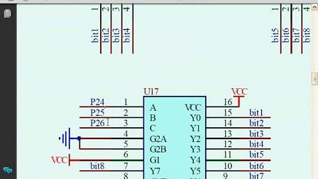 51单片机第十课..数码管静态显示和动态显示(下)