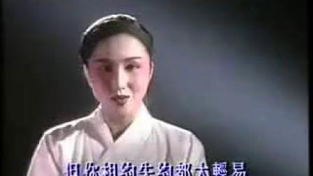 蔡立兒 - 生死約 MV